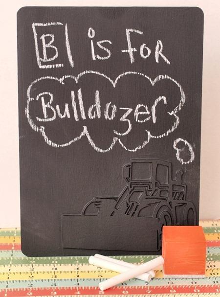 Handmade boys - chalkboard  leeann p
