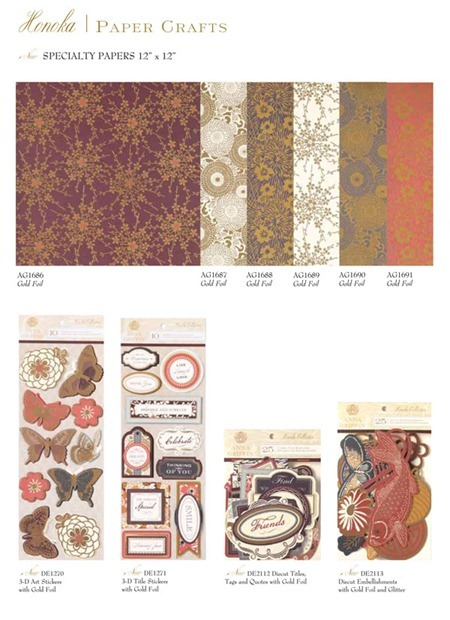 2012-Anna-Griffin-Paper-Crafting-Catalog-8