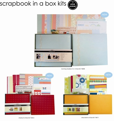 Seibox_kits